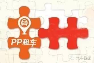 http://p3.ifengimg.com/auto/wemedia/2016/0910/20662df7b92841b589cdc9cdf8df076d_q70.jpeg