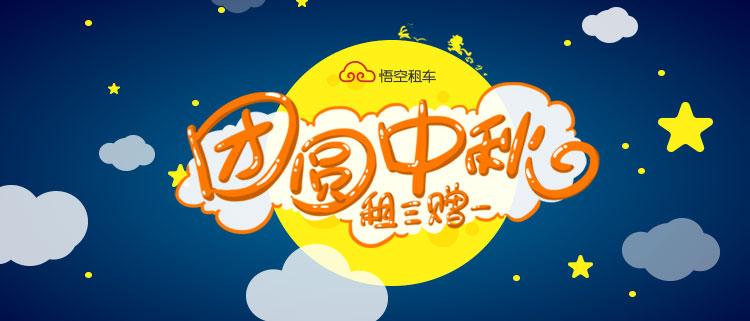 http://news.shangdu.com/960/20160912/P_6050124_0__1245078175.png