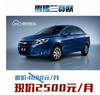 http://img.sdchina.com/UsersFiles/news/2016/10/12/513eeffa-fb14-430e-b655-67d35292d495.png
