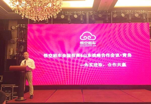 http://chuangxin.china.com.cn/images/attachement/jpg/site559/20160924/889ffaa95c2f1950bbf20a.JPG