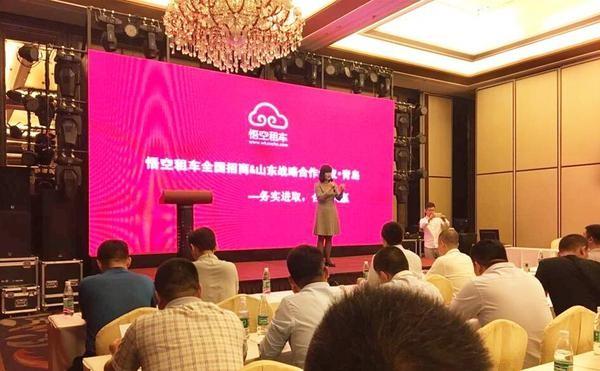 http://chuangxin.china.com.cn/images/attachement/jpg/site559/20160924/889ffaa95c2f1950bb8d03.jpg