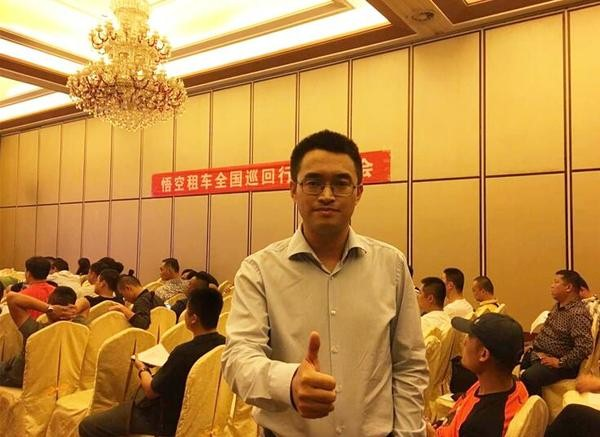 http://chuangxin.china.com.cn/images/attachement/jpg/site559/20160924/889ffaa95c2f1950bb8c01.jpg