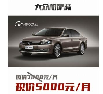 http://img.sdchina.com/UsersFiles/news/2016/10/12/9264bda0-2eac-4ac0-9707-cfa0bd98d53b.png