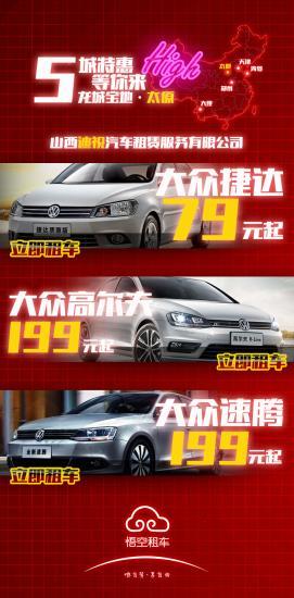 http://img.sdchina.com/UsersFiles/news/2016/11/18/e0698839-1c4f-490d-b23f-4d286bde893a.png
