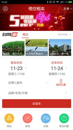 http://epaper.jinghua.cn/qiye/uploads/allimg/161123/1H12C2Z-6.jpg